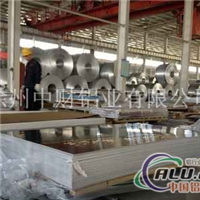 1060中厚铝板生产厂家