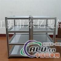 橱柜型材生产商橱柜型材供应商