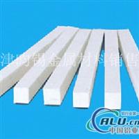 供应 2A12T4铝板条