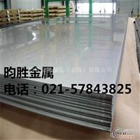 6061-T651超宽铝板6061铝管 挤压
