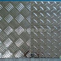 汽车防滑铝板