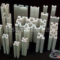 超大截面挤压工业铝型材