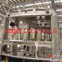 铝合金电动客车加工焊接