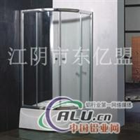 卫浴型材报价卫浴型材制造商