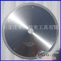 255x120T手动切割片 铝合金锯片
