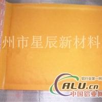 供应黄色牛皮纸复合气泡袋