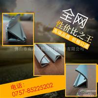 铝合金柜台灯v型铝槽铝槽