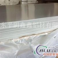 3004铝板 合金铝板