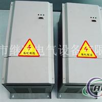 厂家专业加工制造电磁加热炉