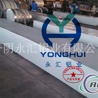 出口包装750型压型瓦楞合金铝板
