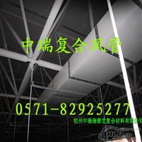不燃抗菌双面彩钢板复合矩形风管(铝合金断桥隔热法兰)