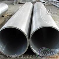 美航专业生产大直径铝管7075