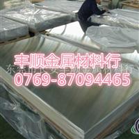 LD31材料 LD31铝合金材料