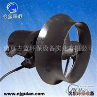 南京古蓝厂家销售QJB潜水搅拌机