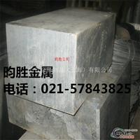 6060超厚铝板  模具制造用铝