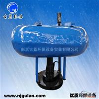 FQB浮筒曝气机 鱼塘曝气器