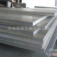 模具用中厚铝板