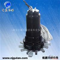 厂家批量销售2.2KW增氧曝气机