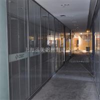 供应办公室钢化玻璃带百叶隔墙