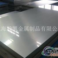5A33铝板材质(T6状态铝板)