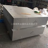 5A01铝板硬度 批发铝板
