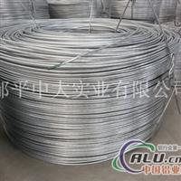合金电工圆铝杆6201、8030成品
