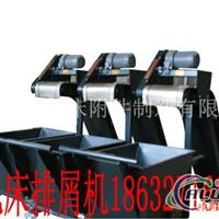 沖壓機床生產線鏈板式排屑器
