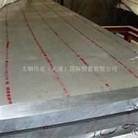 2A12铝合金板规格