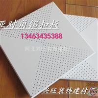XWΦ1.8微孔铝方板铝天花板