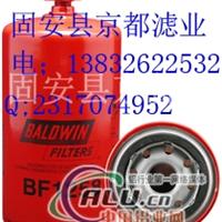 鲍德温滤芯BF1258