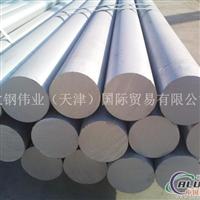 太钢供应各种规格型号铝棒、铝管