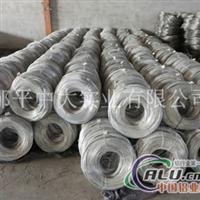 中大合金鋁絲5154、5050、5005成品