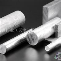 本公司供应6061铝棒  铝棒价格