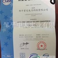 山东合金杆合金丝生产厂家带证书