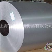 2A17国产铝合金板料厂家