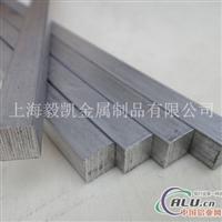 5A13铝板(材质)铝板价格