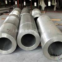 5554铝合金(板材)生产厂家