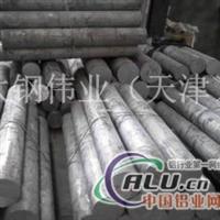 供应6061铝棒、规格齐全、品质保证