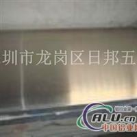 供应进口ZLD104铝合金化学成分