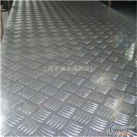 上海厂家花纹铝板2A12铝板批发