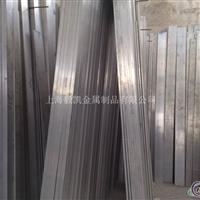 5A66铝板(型材)批发价格是多少
