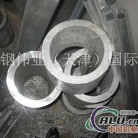 本公司批发 铝管、厚壁铝