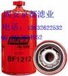 鲍德温滤芯BF1212
