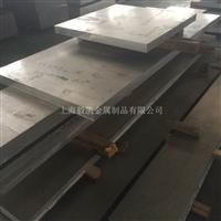 5A41铝合金板材质(硬度)成分