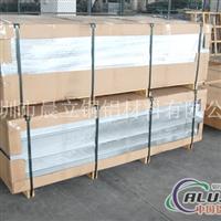 深圳7075航空铝合金板现货