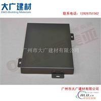 氟碳铝单板厂家造型氟碳铝单板