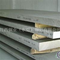 1070铝合金板 加厚1085铝合金板