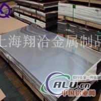 硬态2A13铝合金价格 铝板价格