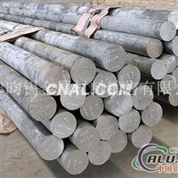 厂家供应 6061T6铝棒