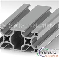 3060工业铝型材,工业铝型材规格